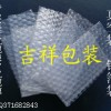 气泡袋厂家牛皮纸气泡袋镀铝膜气泡袋