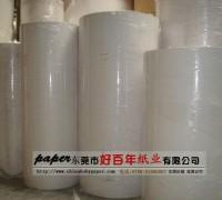 东莞牛皮纸厂家供应白牛皮纸80-300g