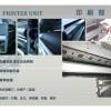 韩国KCM全自动多色瓦楞纸箱印刷机