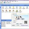 专业纸箱管理软件,彩箱厂管理ERP,免费体验