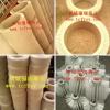供应纸箱机械配套产品毛刷辊、橡胶辊厂家直销价格