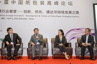 第二届RISI中国纸包装高峰论坛将于2015年上海举行