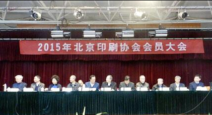 北京蟹岛会议中心