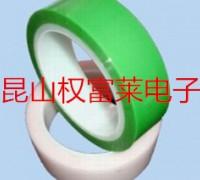 绿色雾面灌封胶带 绿色透明灌封胶带
