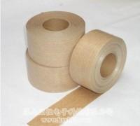 夹筋牛皮纸胶带 牛皮纸胶带价格 牛皮纸胶带厂家