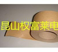 天然橡胶自粘性牛皮纸胶带