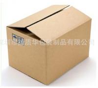深圳光明新区纸箱厂 周转纸箱 通用纸箱 物流包装纸箱