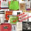 柳州订制无纺袋塑料袋米袋木苗袋真空袋自封袋纸袋果箱彩箱纸巾