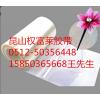 权富莱生产石墨片网格排气胶带