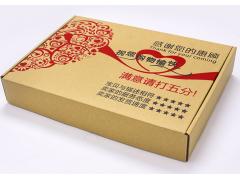 飞机盒 包装小盒 物流公司 青岛水果批发 饮料箱 饮料盒