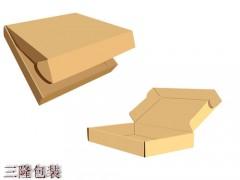 飞机盒瓦楞纸盒电子产品包装盒