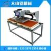 供应气压烫画机 自动双工位烫画机 热转印烫画机厂家