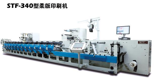 STF-340型柔性版印刷机