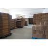 上海邮盛实业有限公司 纸板箱 钙塑箱 定制 印刷 批发