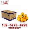 哈尔滨纸箱 纸箱材料 纸箱价格 纸箱生产 气泡膜 胶带包材