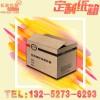 全国纸箱批发 沈阳纸箱厂家 纸箱包装定做 纸箱生产 纸箱价格