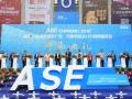 ASE│2018成都国际印包展完美谢幕!相聚有时,让我们明年再会!