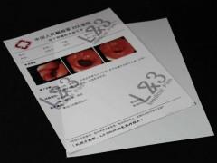 半透激光医用干式胶片(超声科)