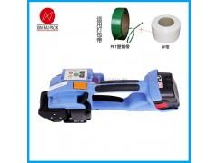 热熔打包机 T-200热熔打包机 电动打包机 手提式打包机