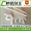 103A-H 纸箱粘合热熔胶电器 家具大型纸箱封箱粘合用
