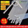 1108T-2 耐低温热熔胶 -32度 适用于冷藏包装使用