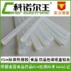 1108-1 食品包装热熔胶 根据美国食品药品FDA检测标准