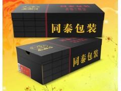 郑州纸箱厂,水果箱,食品箱,黄箱,月饼箱,礼品箱,快递箱