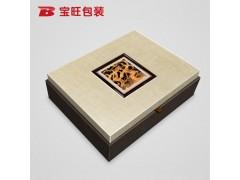 【南京包装盒厂家】高档天地盖礼品盒 工艺品包装纸盒定制
