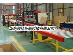 生产封箱打包流水线设备