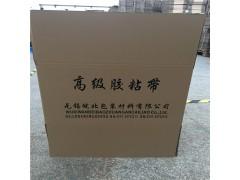 纸箱定做 无锡纸箱厂定做无锡纸箱包装