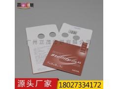 广州厂家专业低价定做加棉眼镜镜片包装纸袋玻璃制品包装纸袋子