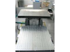 纸箱振动测试包装箱振动试验振动试验标准