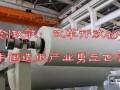 中国造纸产量连续8年超过亿吨,占全球产量的四分之一强