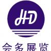 2019年第16届中国(东莞)印刷包装技术展览会(莞印展)