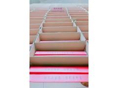 纸箱加工 飞机盒生产厂家