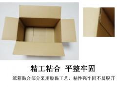 东莞谢岗邮政纸箱批发