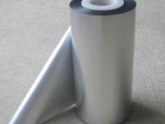 厂家供应/pe镀铝膜/镀铝复合膜
