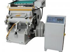 厂家货源-烫金设备/对开烫金机/卡纸烫金机