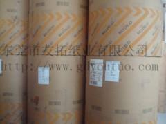 供应精品条纹牛皮纸80-180g