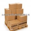 山西纸箱包装定制厂家