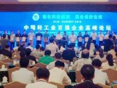 你知道了吗?2018中国造纸行业十强企业出炉
