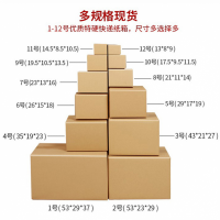 郑州纸箱厂纸箱包装生产厂家-郑州万和包装