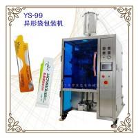 液体包装机、果汁包装机、油脂包装设备