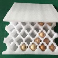 贵州珍珠棉形状创意设计与生产厂