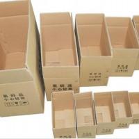 瓦楞纸箱定做生产厂家 卡通纸箱批发