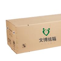 广东佛山大型纸箱定制