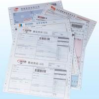 质量好的票据表格印刷工厂有哪些