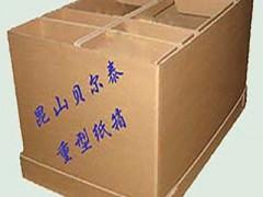 昆山贝尔泰重型纸箱定制三天出货