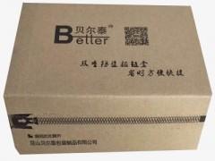 昆山瓦楞纸箱生产厂家