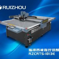 瑞洲供应CRT5-1510E纸箱彩盒打样机厂家直销